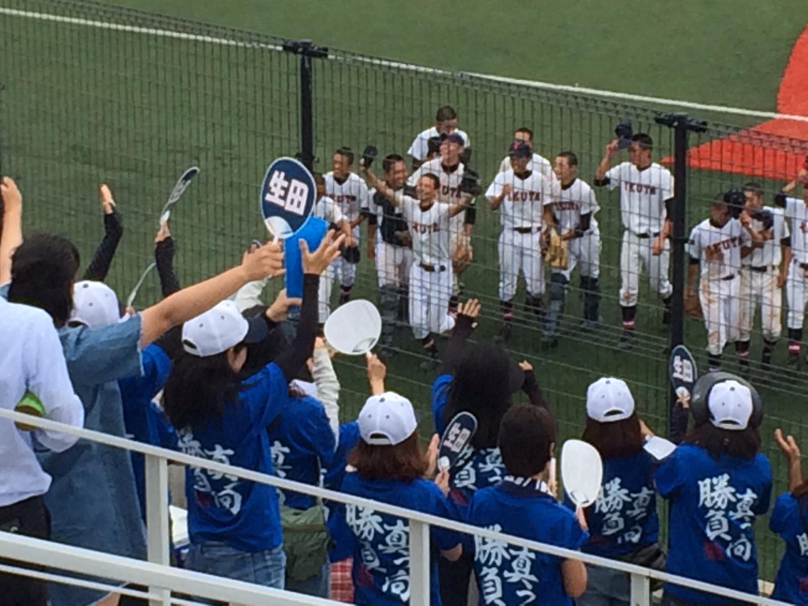 部 横須賀 野球 総合 高校